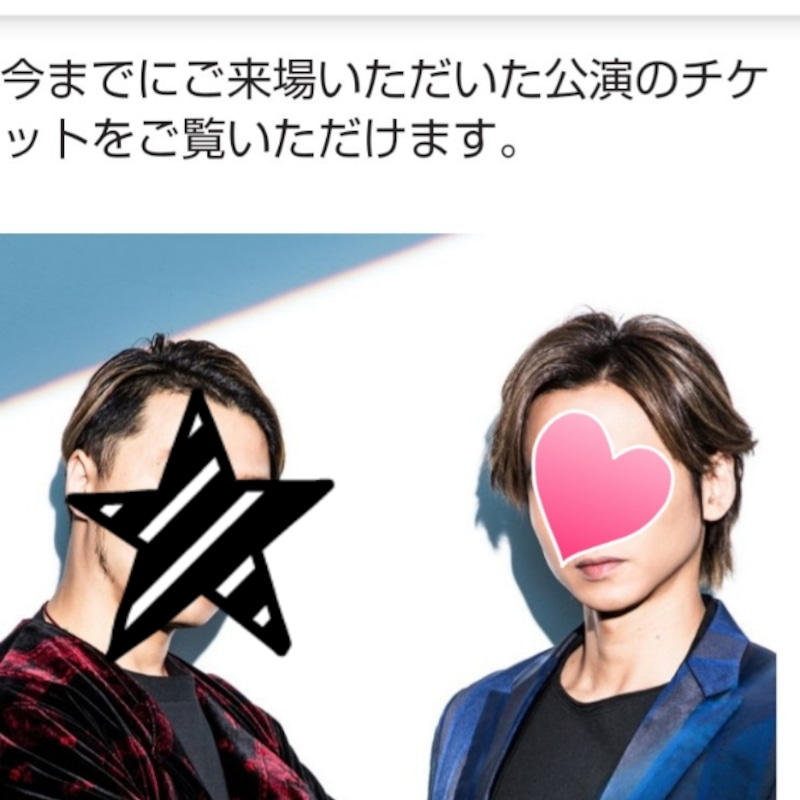 嵐 チケットホルダー 画像 札幌