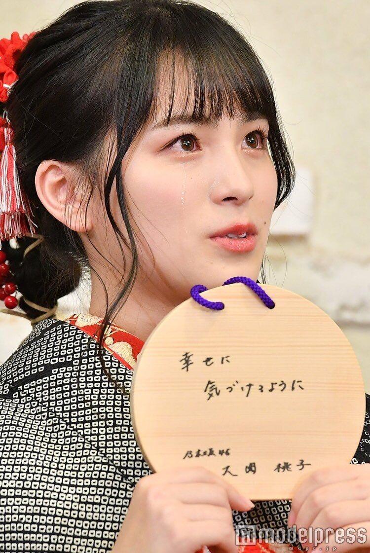 白石 麻衣 乃木坂46 成人式