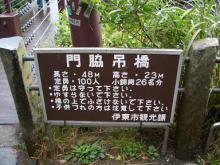 伊豆高原の観光地4