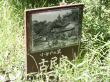 舞岡公園_18