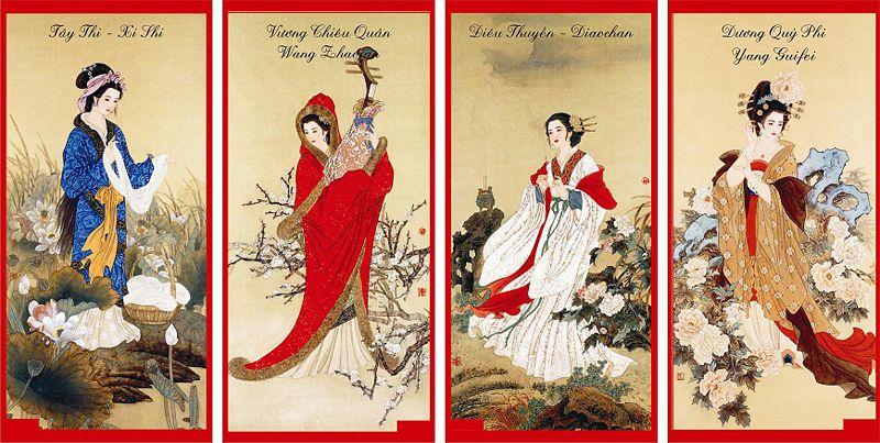 中国四大美女も食べていた驚異の...