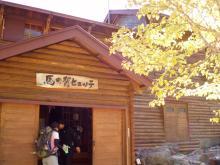 仙丈ケ岳08