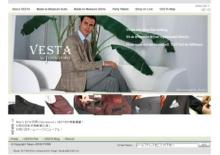 VESTA Home Page