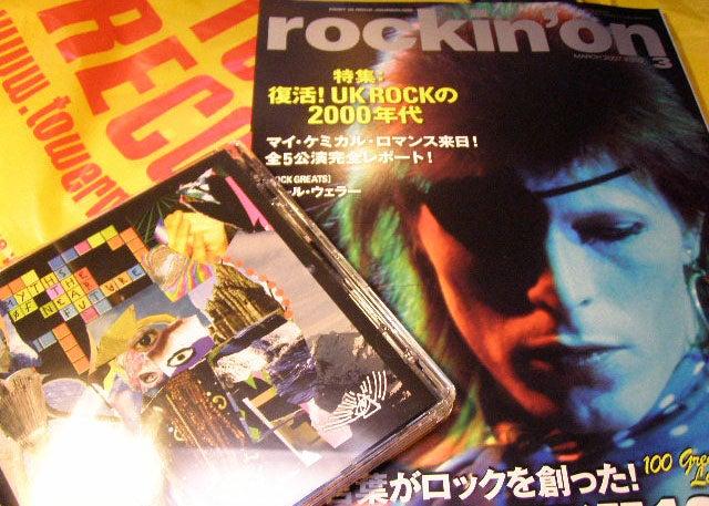 rockinon
