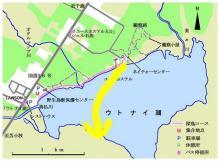 ウトナイ湖
