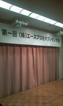 パチンコ屋で闘う男『GREAT奮闘記』-q