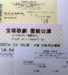 2月チケット