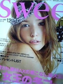 Sweet12月号 梨花 Rinka