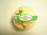 北海道ダブルチーズパフェ