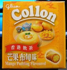 マンゴープリン味コロン