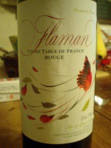 フラマン1