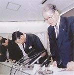 yukijirushi