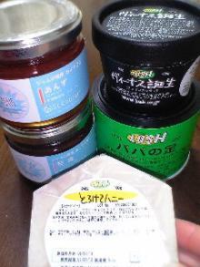 VFSH0195.JPG
