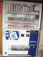 自販機(お酒)