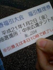博多ホメホメ新聞-090102_0859~0001.jpg
