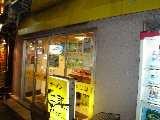 二郎@新宿歌舞伎町