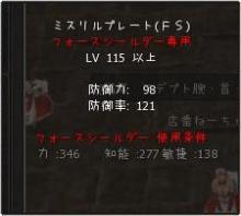 FS・・・フォント変更
