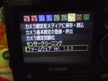 MK3 1.2.3_02