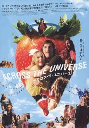 across_the_universe_ver2