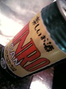 JINRO缶