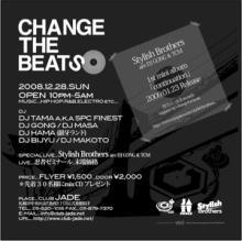 changethebeats CREWのブログ