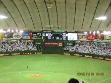 Nov-10-2005 日本vs韓国