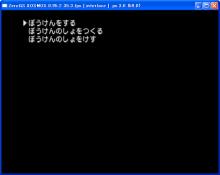 PCSX2 0.9.1 TLB