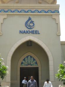 ナキール販売DIV建物エントランス