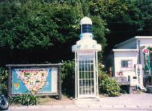 室戸岬2.jpg