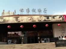 中国の映画館