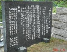 慰霊碑04