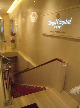 Royal Crystal CAFE