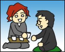 『コンカツ!』~干物女の花嫁修業~-21-1
