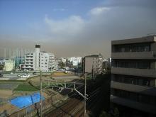 黄砂と青空