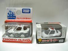 RX8 STD AEON RX-8 package