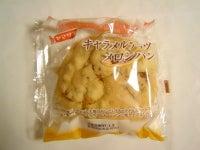 キャラメルナッツメロンパン