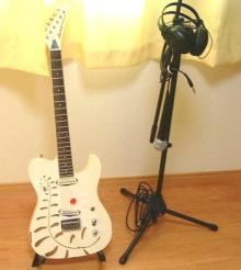 ギターマイク
