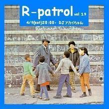 R-patrol vol.19 チラシ