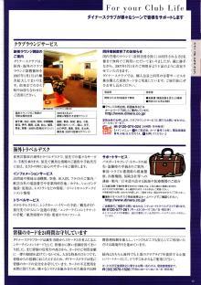 SIGNATURE 2006.12