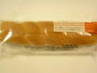 レアチーズクリームサンド