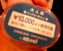 200510101501000.jpg