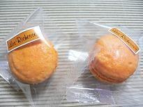 オレンジマカロン