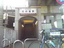 ミ通信(自転車編 - FELTに乗って行こう!)-Image1631.jpg