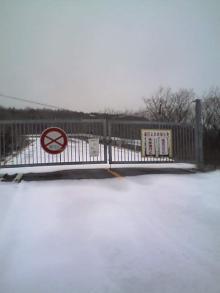 エコーライン冬季閉鎖