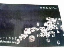 画像0090.jpg