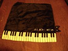 猫ピアノタオル