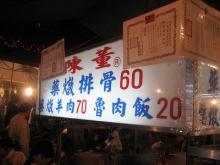 28歳で年収1億円&著書32万部の川島和正ブログ-tp1-39