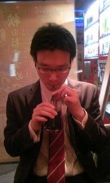 古坂大魔王オフィシャルブログ『古坂大魔王のブログンだい魔くん!』powered by アメブロ