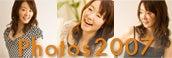 写真を撮って&撮られてキレイになる☆-ポートレートフォトグラファーりょうこのブログ--photos2007