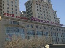 八里台新文化広場